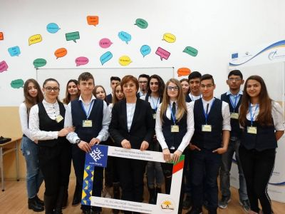 Българското председателство на Съвета на ЕС - ПГ Иван Сергеевич Аксаков - Пазарджик