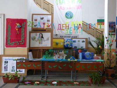 22 април - Ден на Земята - ПГ Иван Сергеевич Аксаков - Пазарджик