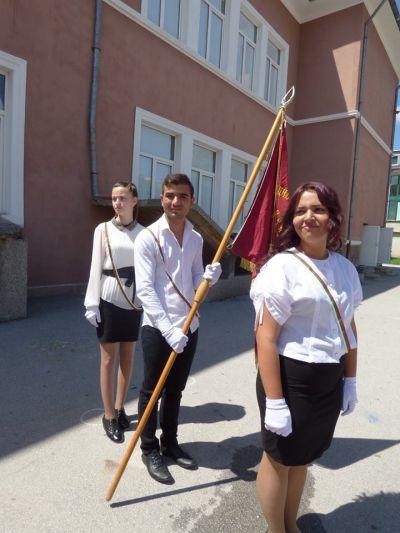 Ученици - ПГ Иван Сергеевич Аксаков - Пазарджик